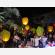 Lanterne Volanti Gialle: La festa del comune, la sagra, la festa aziendale, le nostre lanterne volanti fanno sempre bella figura. Professioniste scelgono le nostre lanterne volanti luminose, non è per caso che siamo da sempre in prima posizione sulle macchine di ricerca
